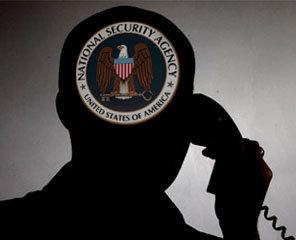 #espionaje sin orden judicial