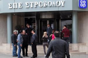 #impuesto sobre depositos bancarios
